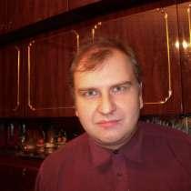 Алекс, 38 лет, хочет познакомиться, в Санкт-Петербурге