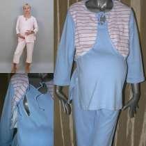 Пижама для беременных и кормящих мам Цвета в наличии: * голу, в Москве
