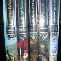 5 книг серии Мастера фантастики, в Москве