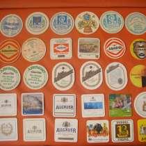 Коллекция пивных подставок в Москве, бирдекели, в Москве