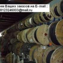 ПМЛ, ПСО – продажа плетенки, в Санкт-Петербурге