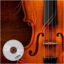 Минусовки с нотами для игры на музыкальных инструментах, в Москве
