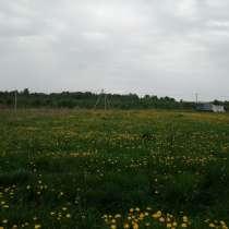 Продам землю в д. Кукарино Можайского района, в Можайске
