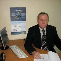 Курсы подготовки арбитражных управляющих ДИСТАНЦИОННО, в г.Саяногорск