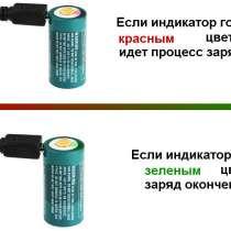 Olight Литий-ионный (Li-Ion) аккумулятор Olight ORBC-163C06 (16340) со встроенной зарядкой Micro-USB, в Москве