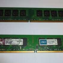 Память DDR2 Kingston – 1 Гб, 2 штуки, прекрасное состояние, в Мытищи