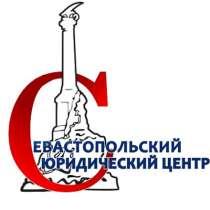 Изменение разрешенного вида использования земельного участка, в Севастополе