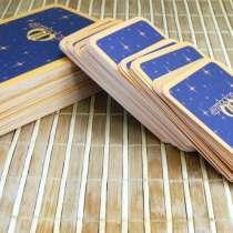 Продам гадальные карты Симболон (Оракул), в г.Днепропетровск