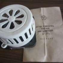 датчик температуры ДТКБ 50 ДТКБ 57, в Калининграде
