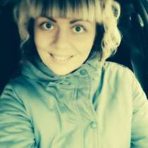 Елена, 46 лет, хочет пообщаться, в Верхней Пышмы