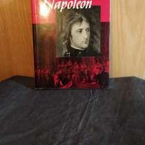 Наполеон, в Москве