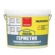 Герметик строительный NEOMID ТЕПЛЫЙ ДОМ Mineral Professional, в Новосибирске