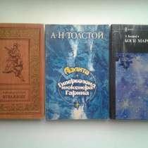 Приключения и фантастика, в Нововоронеже