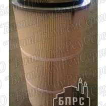 Сменный фильтр для порошковой окраски, в Самаре