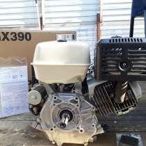 Двигатель HONDA GX 390, оригинал, в Краснодаре