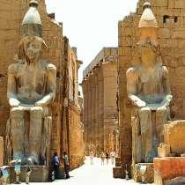 Экскурсия в Луксор, в г.Хургада