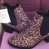 Ботинки челси с леопардовым рисунком, в Санкт-Петербурге