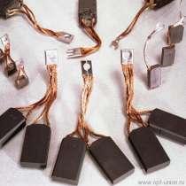 Продам меднографитовые электрические щётки, в г.Павлодар