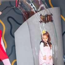 Аниматор на детский праздник, бэбиситер, в г.Сумы