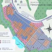 Дачные уч-ки у можайского водохрохронилища, в Москве