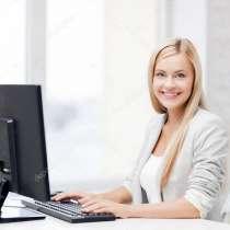 Сотрудник в онлайн-офис, в г.Воронеж