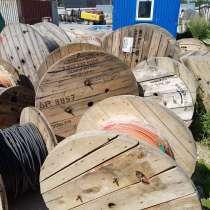 Куплю провод кабель дорого, в Челябинске