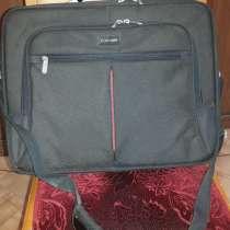 Продам сумку для ноутбука и документов, в Нижнем Новгороде