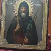 Икона Андрей Критский, в г.Самара