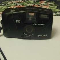 Пленочный фотоаппарат olympus trip ХВ3, в г.Москва