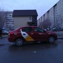 Подключаем водителей для работы в Яндекс-Такси, в Тюмени