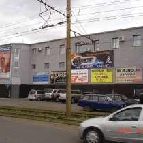 Продам готовый бизнес, в Омске
