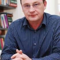 Бесплатные юридические консультации с опытным адвокатом, в Екатеринбурге