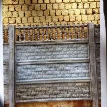 Продам срочно декоративные железобетонные заборы, в г.Ташкент