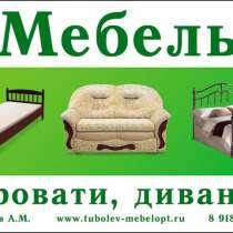 Кровати металлические - односпальные, в Краснодаре