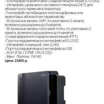 Мини -атс IPECS eMG80, в Нижнем Новгороде