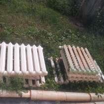 Батареи отопления на металлолом, в Ростове-на-Дону