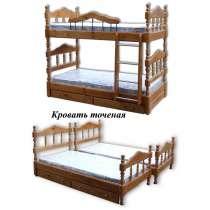 Кровати одно, двух, трехъярусные; комоды, шкафы из дерева, в Переславле-Залесском