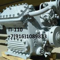 П110-7 компрессор аммиачный, в Москве