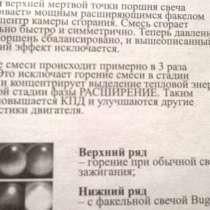 Свеча зажигания Бугаец bugaets В6. Диагностика расхода, в Омске