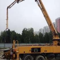 Бетононасосы от 20 до 56 метров, в Екатеринбурге