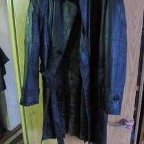 Кожаная куртка с мехом мужская продаётся, в Москве