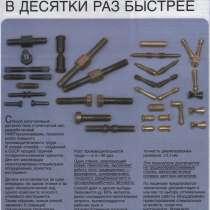 Дсп технология для изготовления деталей, в г.Одесса