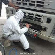Напыление металлов, в Новосибирске