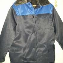 Распродажа Куртка рабочая зимняя на синтепоне., в г.Кинешма