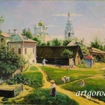 Картины в Москве, в Москве