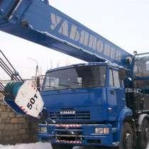 Продам автокран Ульяновец МКТ-50.1.на базе Камаза 65 201., в г.Челябинск