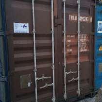 контейнер морской 40ф НС, в Перми