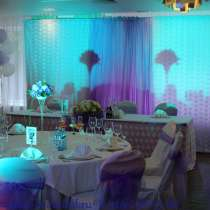 Оформление свадьбы и торжества, в Москве