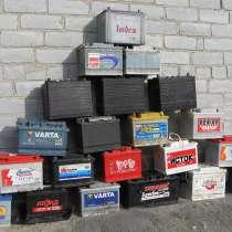 Купим дорого аккумуляторы бу, отработанные, в Новосибирске