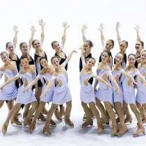Ателье костюма: для фигурного катания, гимнастики, танцев, балета, сцены, театра, а также для спорта., в Санкт-Петербурге